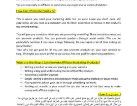 nº 6 pour Articles about affiliation and Influencers marketing in English and Arabic par MaryamOuchhaine