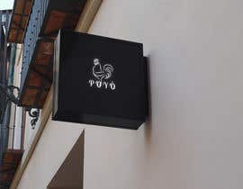 #98 for Restaurant Logo Needed -  POYÒ - by TamimHasan65