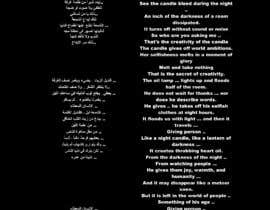 #64 for I need Arabic to English Translator - Poem to Poem by mdarifulovi