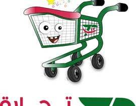 #50 for Cartoon Character Design /Company Symbol af Aholiab3530