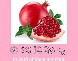 Nro 31 kilpailuun Deleted the deceased virus Corona covid 19 by the doa in Al Quran Nur Karim from Natural Heart of Allahimu karim käyttäjältä onlinesynergy