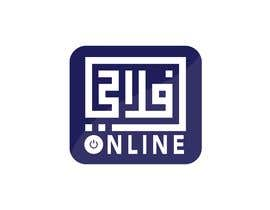 #85 for Logo Design - 25/10/2020 18:24 EDT af Daily4Hours