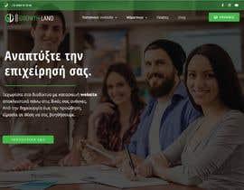 Nro 78 kilpailuun Website Agency Logo käyttäjältä research4data