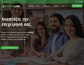 Nro 79 kilpailuun Website Agency Logo käyttäjältä research4data