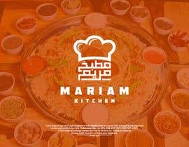 #240 untuk I need Logo design for kitchen / Resturant in Arabic & English oleh CreativityforU