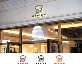 #241 untuk I need Logo design for kitchen / Resturant in Arabic & English oleh CreativityforU