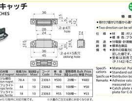 Habibadnan1071 tarafından Find a mechanical part için no 35