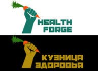 Graphic Design Contest Entry #122 for Concevez un logo for a wellness russian website