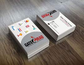 #14 , Design some Business Cards for Gate2Iraq Group 来自 Dalii