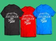 Logo Design Konkurrenceindlæg #460 for Design on a T-shirt