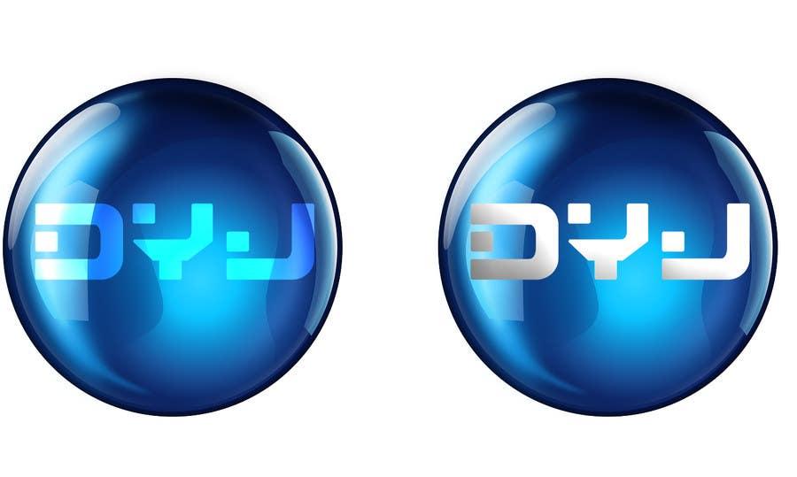 Participación en el concurso Nro.26 para Diseñar un logotipo DYJ