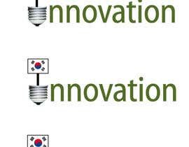 #16 for Design a Creative logo for Innovative Korea af noe0077