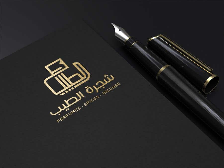 Kilpailutyö #                                        177                                      kilpailussa                                         Create arabic logo identity