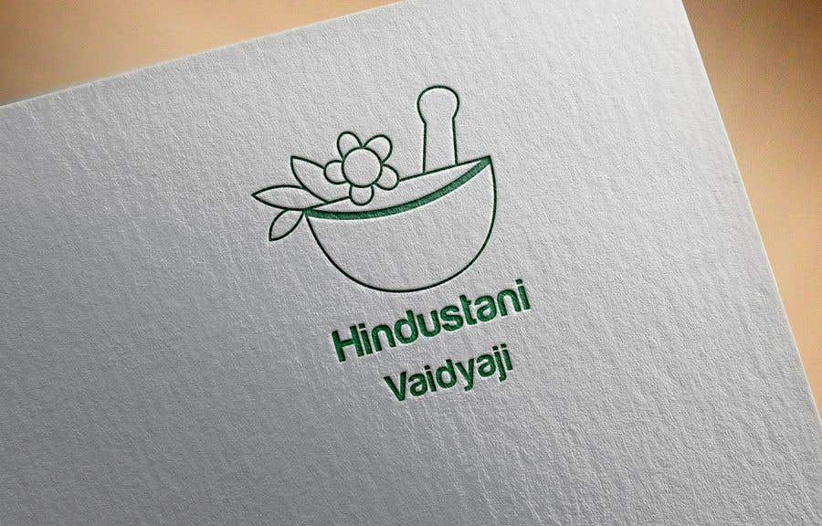 Konkurrenceindlæg #                                        16                                      for                                         Hindustani Vaidyaji