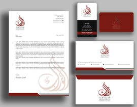 """#10 cho Stationary Design """"LetterHead A4 , Envelop Two size, folder, Notes, and Employee ID"""" for the Firm bởi ronyislam16316"""