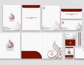 """#15 cho Stationary Design """"LetterHead A4 , Envelop Two size, folder, Notes, and Employee ID"""" for the Firm bởi AbbasNaqvi1055"""