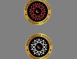 #788 для Logo Design Islamic College от muhammadsujat88