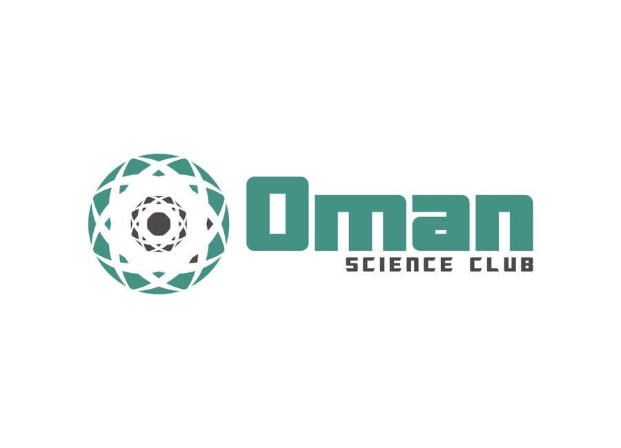 Inscrição nº 25 do Concurso para Design a Logo for Oman Science Club