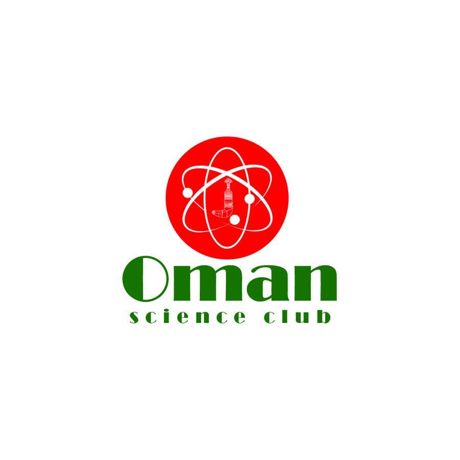 Inscrição nº 94 do Concurso para Design a Logo for Oman Science Club