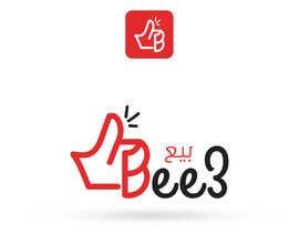 #307 untuk Logo for Sell and Buy used items platform (English/Arabic) oleh Ayat4Design