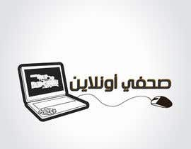 nº 3 pour Logo for journalists website in Arabic par madiworks