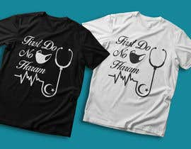 #60 for Muslim T Shirt Design for Doctors by creativefaysal11
