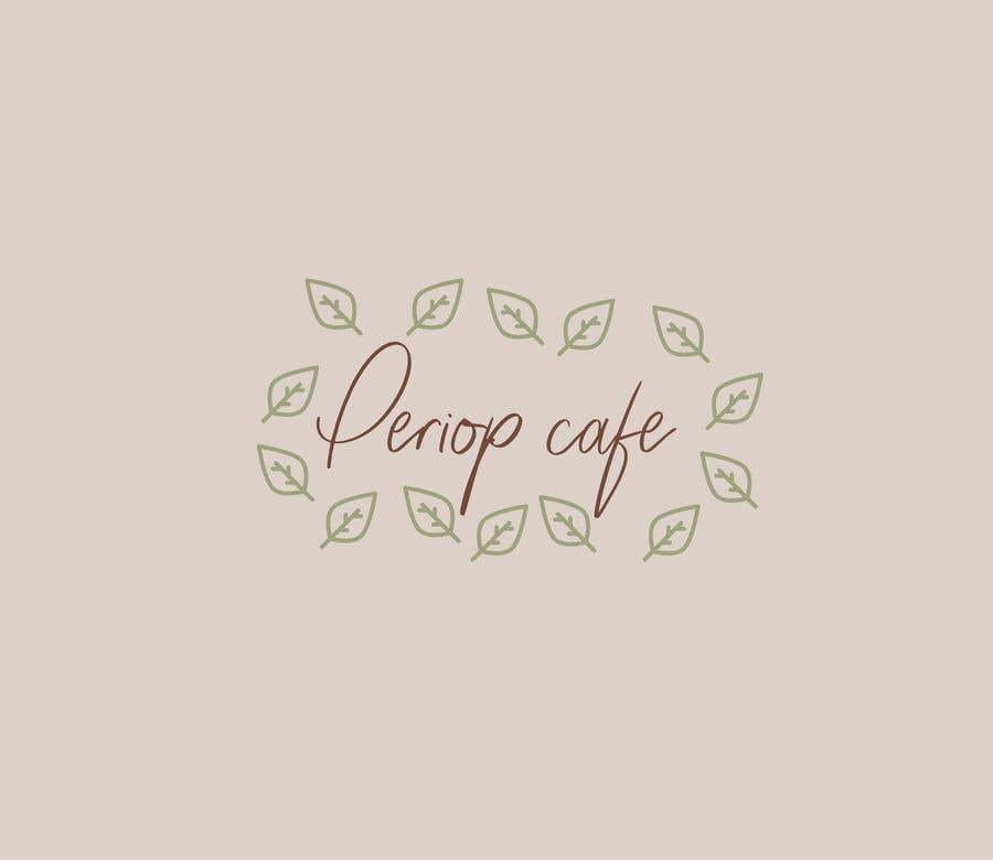 Конкурсная заявка №                                        1667                                      для                                         Periop Cafe logo design