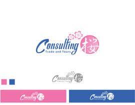 #160 для Company rename on Logo от ahsk66