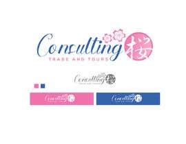 #301 для Company rename on Logo от ashraf69740