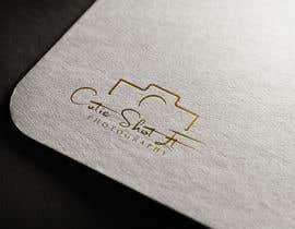 #257 for Create a logo - 20/01/2021 18:22 EST af EagleDesiznss