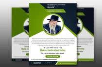 Proposition n° 16 du concours Graphic Design pour Design a Flyer for an Event (Sefer Torah)