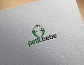 #239 cho Logo with unique design bởi sakibsaikat017