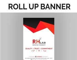 #31 for Branding for RH Lab by abdulqadeer1035