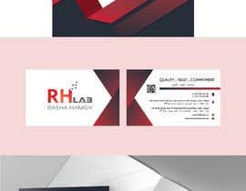 #28 for Branding for RH Lab by mdrastomali101