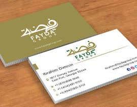 #40 untuk Redesign Business Card oleh Sadikul2001