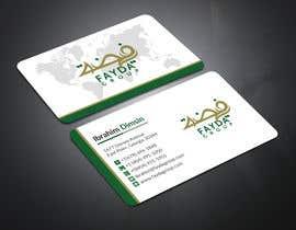 Nro 67 kilpailuun Redesign Business Card käyttäjältä designacademy11