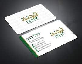 Nro 68 kilpailuun Redesign Business Card käyttäjältä designacademy11
