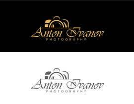 #43 для Создать Логотип от ajmal32150