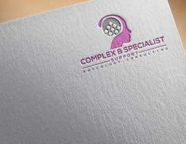 #296 pentru Logo Creation: Complex & Specialist Support de către anubegum