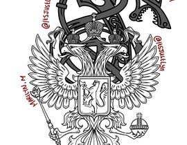 #12 for Design my tattoo af ItsJustLyn