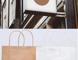 #247 untuk Design a logo oleh arzahraarkhan