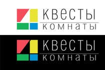 Graphic Design Конкурсная работа №17 для Разработка логотипа для сети квестов. Reality quests logo design.