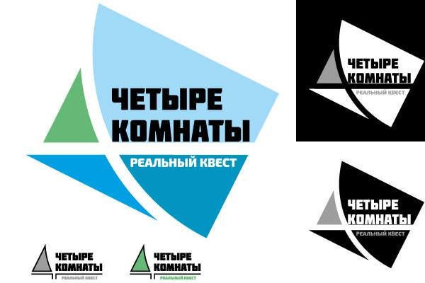 Konkurrenceindlæg #47 for Разработка логотипа для сети квестов. Reality quests logo design.