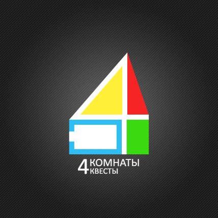 Konkurrenceindlæg #77 for Разработка логотипа для сети квестов. Reality quests logo design.