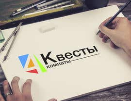 #69 для Разработка логотипа для сети квестов. Reality quests logo design. от Xakephp