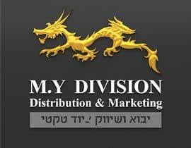 yusaldy tarafından Design a 3D Logo from an exsiting 2D sketch için no 66