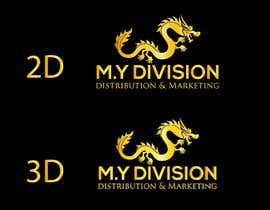 fahadmiah244 tarafından Design a 3D Logo from an exsiting 2D sketch için no 53