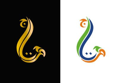 #29 cho Arabic Logo for محتاج bởi hassan22as