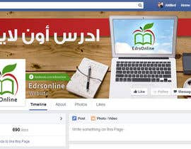 #64 for Design a profile picture and cover for a facebook page by ahmedzaghloul89