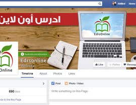 #68 for Design a profile picture and cover for a facebook page by ahmedzaghloul89